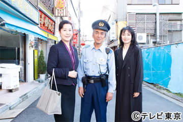 「カクホの女2」最終回に「駐在刑事」寺島進が出演!「街中の撮影で人の多さにビックリ」