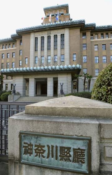 神奈川県庁の本庁舎