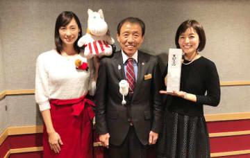 (左から)佐藤康恵さん、大久保勝飯能市長、堀友理子