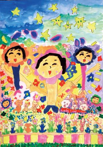 大和市長賞受賞作「未来の花園家族」