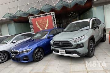 2019-2020 日本カー・オブ・ザ・イヤー 受賞したトヨタ RAV4とBMW 3シリーズ
