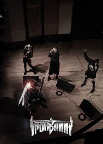IRONBUNNY、最新曲を12/14のレギュラーラジオ番組で初解禁+ゲストにBAND-MAID!