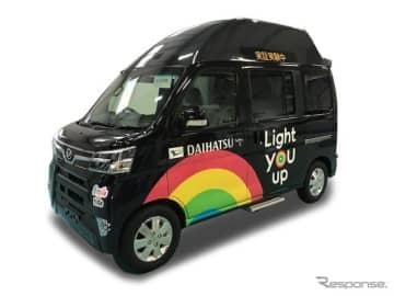 まちなか自動移動サービス事業構想で運行される車両
