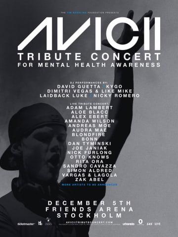 アヴィーチー、追悼コンサートのアーカイブが公開