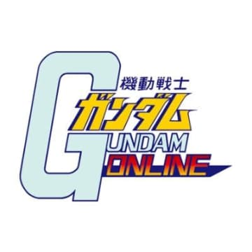 『機動戦士ガンダムオンライン』ユーザーイベントが「犯罪行為をほのめかすSNS上の投稿」により中止に