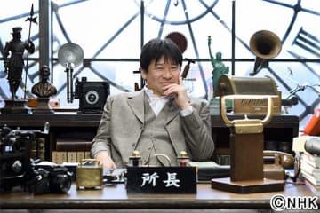 日本史好きの佐藤二朗が「本能寺の変」を調査!「驚くような事実がある」