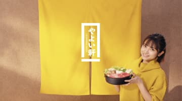 桃月なしこ【コメント&フォト】「撮影の合間にこっそりつまみ食いを。これは内緒の話です(笑)」やよい軒新TVCM出演!