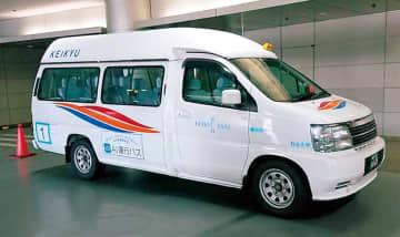 「AI運行バス」。定員は5〜9人