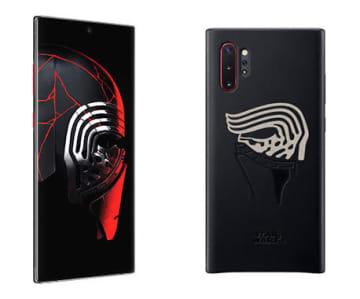 Galaxy Note10+ Star Wars Special Edition(左は限定デザインのレザーケースを装着した状態)