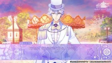 Switch「幻想マネージュ」ヒューゴ(CV:羽多野渉)、セルジュ(CV:梅原裕一郎)が登場するプレイムービー第1弾が公開!