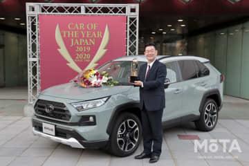2019-2020 日本カー・オブ・ザ・イヤーでイヤーカーに輝いたトヨタ RAV4