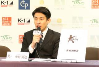 会見に出席したK-1の中村プロデューサー