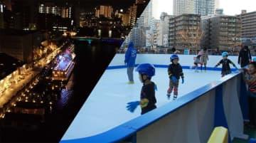 天王洲の運河で「特設水上スケートリンク」を期間限定開催