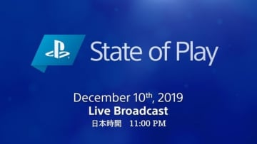 SIE公式番組「State of Play」第4回は12月10日午後11時放送!新タイトルのアナウンスやWWS作品続報など