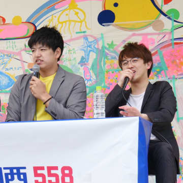からし蓮根がラジオ公開録音を神戸で開催 冠番組放送100回記念で