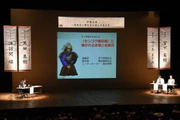 「北条早雲」を描いた漫画家と歴史家らがその魅力などを語ったイベント =9月、小田原市民会館