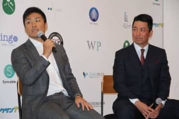 「BLF チャリティートーク2019」に出演した楽天・館山コーチ(右)と則本昂大【写真・編集部】