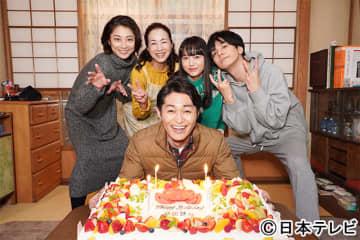 """安田顕バースデーを""""家族""""がカニのケーキでサプライズ祝福!"""
