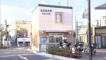 大阪・吹田市の交番襲撃 33歳の男を起訴