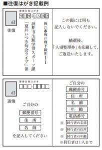 ホットライン(1)