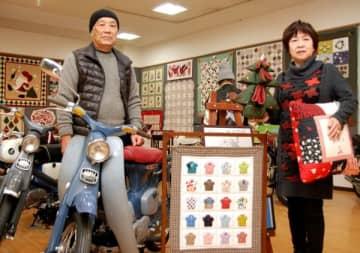 【合同展を開いた尾崎光夫さん(左)と妻の克子さん=亀山市東御幸町のSC「亀山エコー店」で】