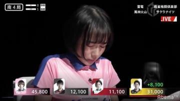 「めちゃくちゃ怖いですよ…」モデル雀士・岡田紗佳が震える手で戦う麻雀という競技