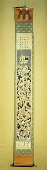 川崎・幸区の「稱名寺」赤穂浪士ゆかりの品を公開 住職の解説も