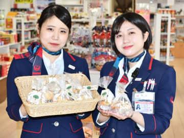 三沢空港の売店で販売しているオリジナルの「三沢空港りんごパン」