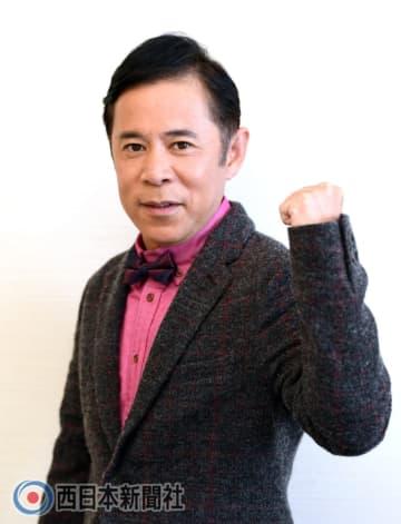 そろばんのシーンでは緊張 映画「決算!忠臣蔵」主演 岡村隆史さん