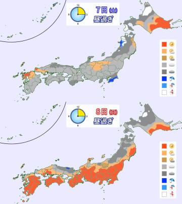 7日(土)昼過ぎ[上]と8日(日)昼過ぎ[下]の天気分布予想