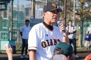 江東区のイベントで子供たちに野球の楽しみを伝える元巨人の村田真一氏【写真:編集部】