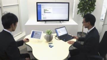 シャープが提供を始めたビデオ会議やチャットができる法人向けサービス