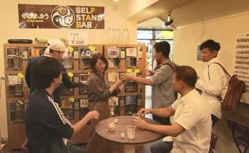 フルーツ味や紅茶味も!自販機で買える泡盛が人気【沖縄発】 画像