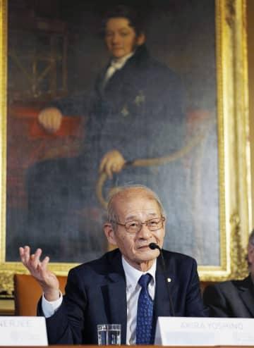노벨상 요시노 아키라 공식 회견