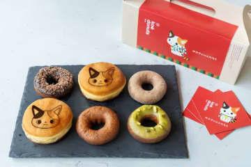 """歌舞伎土産にドーナツはいかが?koe donuts kyotoが""""かぶきにゃんたろう """"とコラボ"""