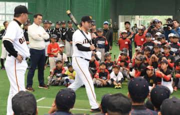 原監督と「グータッチ」 高橋・大野・槇原・村田さんら往年の巨人名選手が指導 沖縄で野球教室