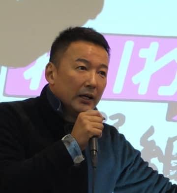 れいわ、野党共闘不参加なら候補者積極擁立 次期衆院選で山本太郎代表 画像