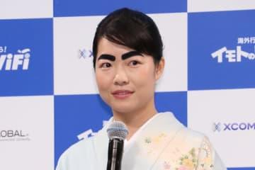 イモトアヤコが始めた夫の改革…石崎Dに「痩せて!」と懇願 画像