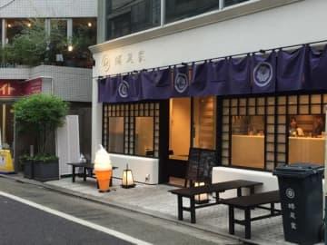 【三軒茶屋】ソフトクリームのフレーバーはなんと110種類!新感覚の台湾スイーツ「蜷尾家/NINAO(二ナオ)」