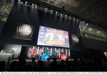 賞金総額5000万円! eスポーツ「TEPPEN」世界大会の放送決定!