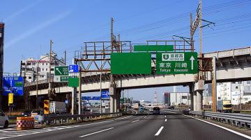 【クイズ急行】12/08 RailQex