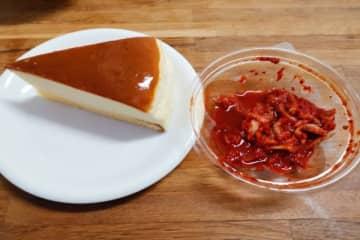 韓国人が絶賛! チーズケーキにキムチをのせて食べると衝撃的ウマさ 意外と激ウマ! 韓国人が絶賛したキ... 画像