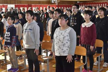 閉校式典で校歌を歌う菖蒲川小学校の児童たち