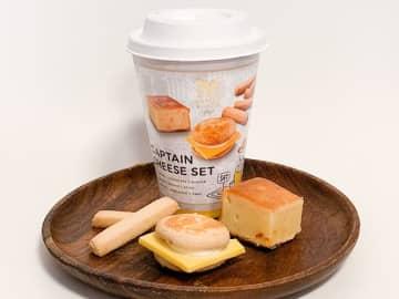 【東京駅限定】話題のチーズスイーツ専門店「CAPTAIN CHEESE TOKYO」のお菓子3種を実... 画像