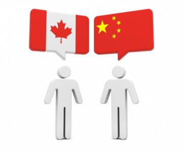 香港問題めぐりカナダ議員が対中制裁動議提出の動き、中国大使が警告―中国メディア