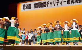 幌別駒踊りで幕を開けた市民演芸会