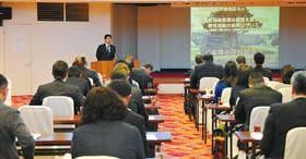 各学校の特色ある活動などに理解を深めた伊達地区学校ネットワーク会議