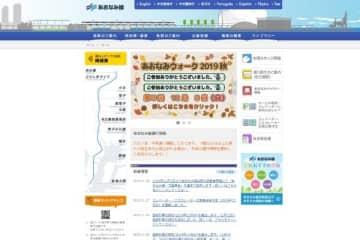 あおなみ線、全駅の自動券売機で一日乗車券を通年販売 画像