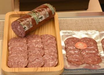 岩手町から日本一のサラミ 肉のふがね「岩手短角和牛」 画像