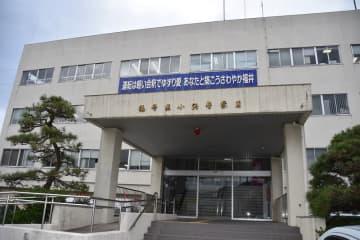 福井県警小浜署=福井県小浜市